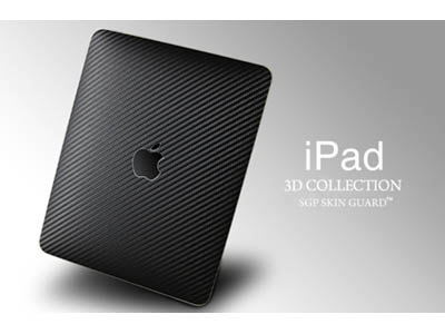 Наклейка SGP iPad 3G Wifi Skin Guard Set Series Carbon