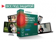 Kaspersky Internet Security 2014 2 Desktop BOX