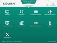 Kaspersky Internet Security 2014 Продление